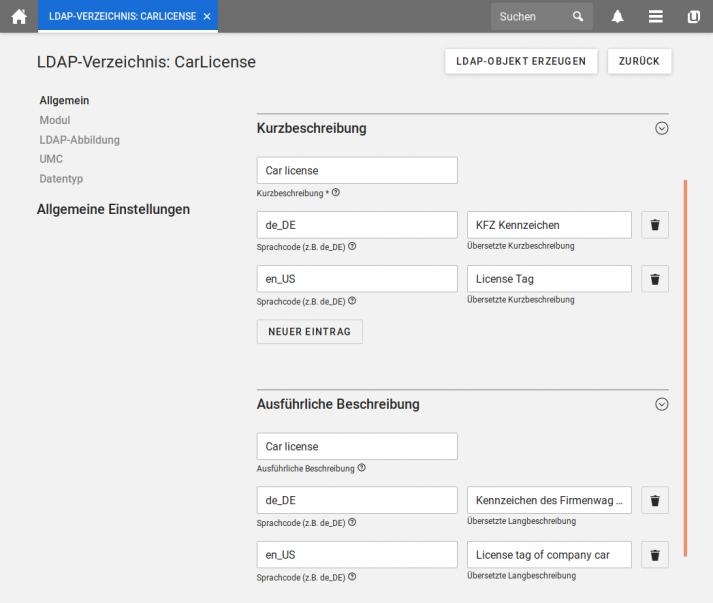 Screenshot: UCS 4.4 LDAP erweiterte Attribute
