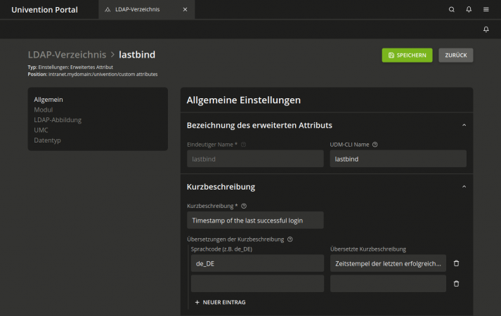 Univention Management Console: LDAP-Verzeichnis erweitertes Attribut in UCS 5